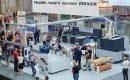 DREMA 2021 – centrum wydarzeń i biznesowych spotkań!
